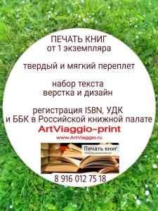 PicsArt_06-15-01.27.00